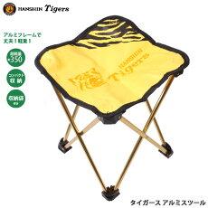 阪神タイガースアルミスツール収納袋バッグ持ち運び折りたたみイス野外野球旅行アウトドア