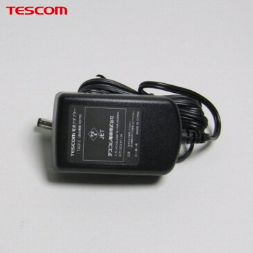 毛玉クリーナー KD778 専用 アダプター テスコム CON0177