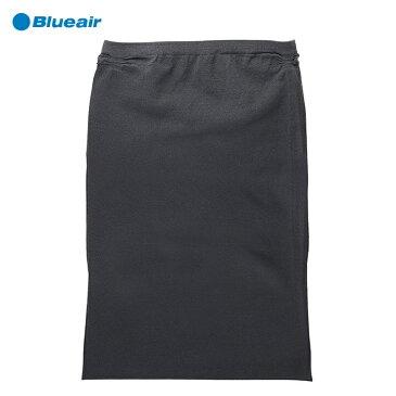 空気清浄機用Blue Pure 411用交換用 フィルター ブルーエア ブルーピュア411 ファブリック プレフィルター ダークシャドウ Blueair 100947