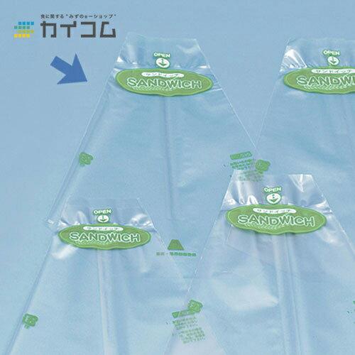 OHサンド(手結用)表用 No.75サイズ:75/190×210mm入数 : 10000単価 :  4.35円(税抜):業務用容器カイコム