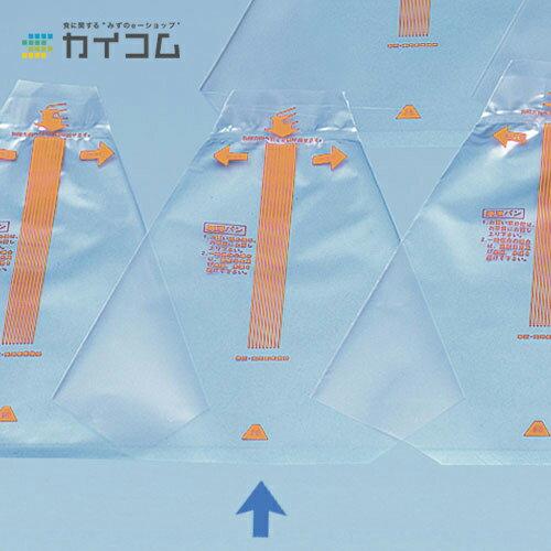 EGサンド No.70 オレンジサイズ:70×205mm入数 : 10000単価 :  3.95円(税抜):業務用容器カイコム