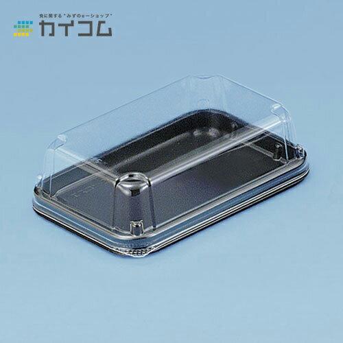 エスコン25-B(黒)サイズ:124×85×9mm入数 : 2000単価 : 7.51円(税抜)
