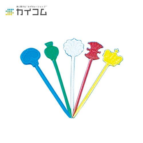 ピックス#65A(5色)サイズ : 65mm入数 : 40000単価 : 1.19円(税抜):業務用容器カイコム