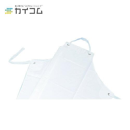 耐熱抗菌カルロン胸当M-26サイズ:920×1120mm入数 : 30単価 :  2111.74円(税抜):業務用容器カイコム