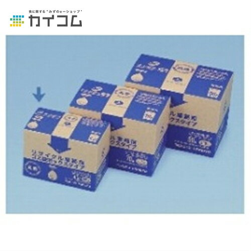 リサイクル業務用ゴミ袋 ボックスタイプ 45L<br>サイズ:0.017×650×830mm<br>入数 : 100<br>単価 :  10.97円(税抜)