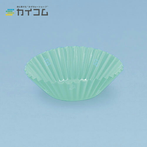 ラミソフト(フィルム)OPP 9F グリーンサイズ:φ55×30mm入数 : 50単価 :  959.12円(税抜):業務用容器カイコム