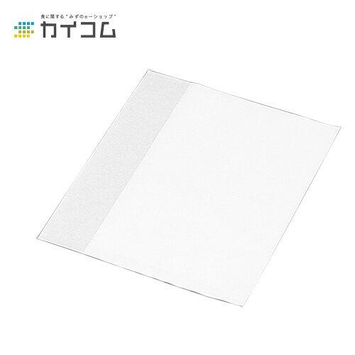 バケットサンド袋(白)サイズ:295×170-220入数 : 3000単価 : 5.8円(税抜)