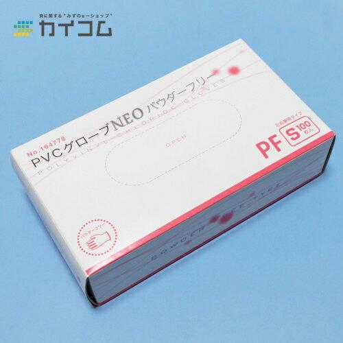 水まわり用品, その他 PVC NEO () S : S : 100 : 3.77()