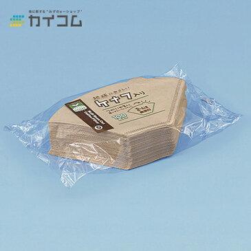 KSコーヒーフィルター ケナフ入 No.272サイズ : 2〜4人用入数 : 60単価 : 184.89円(税抜)