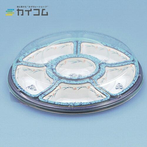 NUオードブル7(伊万里)サイズ : 380φ×41mm入数 : 160単価 : 202.89円(税抜):業務用容器カイコム