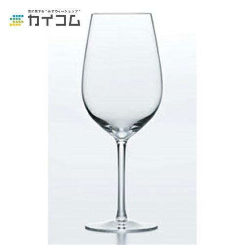 ディアマン ワイン 480サイズ:口径6.2(最大径8.6)×高さ21.9cm入数 : 6単価 : 1450円(税抜)