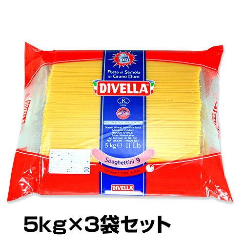 ディベラ No.9 5Kg×3セット (1.55mm) スパゲッティーニ パスタ スパゲティ DIVELLA サイズ : 5kg 入数 : 3 業務用 まとめ買い画像