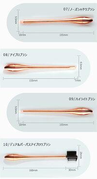 10本セット化粧ブラシメイクブラシ収納袋付き大人気の高級繊維毛
