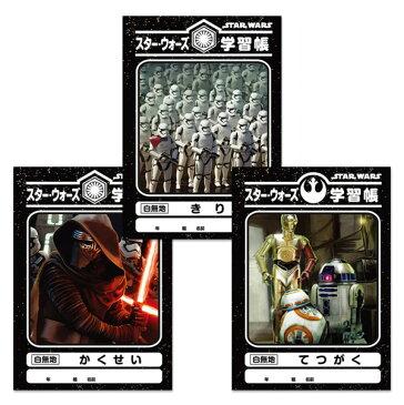 スター・ウォーズ 学習帳 第三弾 フォースの覚醒 B5ノート STAR WARS ダース・ベイダー/ストーム・トルーパー/R2-D2/C-3PO