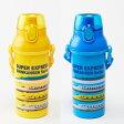 トレインランチシリーズ 新幹線 ワンタッチボトル 水筒 青色(ブルー)/黄色(イエロー) E5系・N700系・ドクターイエロー・みずほ・さくら