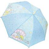 ≪6月下旬入荷予定≫ すみっコぐらし マリンブルー 長傘 55cm キャラクター長傘