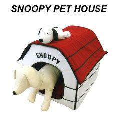 NEWスヌーピーペットハウス 折りたたみ室内用犬小屋・ペットベッド