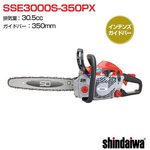 ガーデニング機器, 電動芝生バリカン  SSE3000S-350PX 30.5cc350mm CB99