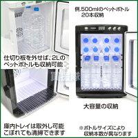 ベルソスポータブル25L冷温庫VS-404の特徴2