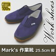 Mark's 作業靴 25.5cm 紺 【作業靴 スニーカー レディース メンズ 履物 関連商品 】【avt】【おしゃれ おすすめ】[CB99]