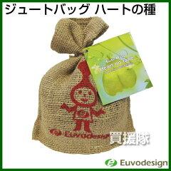 ラッシュ Euvo Design Jute Bag ハートノタネ JP10879【ハートノタネ…