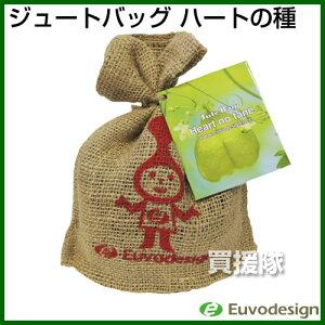 ベランダガーデニングにおすすめ!エコな栽培キットラッシュ Euvo Design Jute Bag ハートノタ...