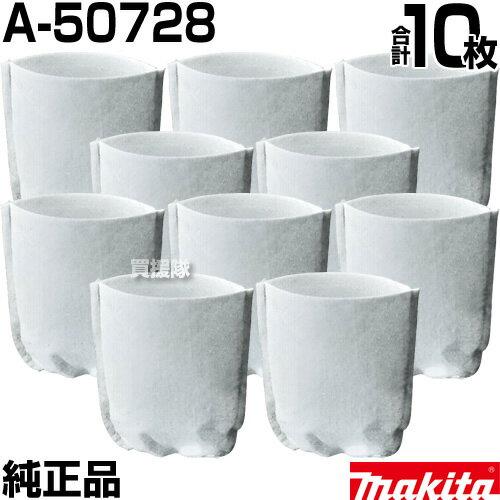 【楽天市場】マキタ コードレス掃除機 充電式クリーナー用 ...