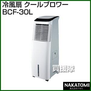 【送料無料】冷風機としての使用だけでなく送風のみも可能![扇風機 サーキュレーター 循環扇 ...