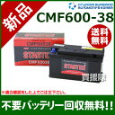 ヒュンダイ 欧州車用 (STARTER) 密閉型バッテリー ...