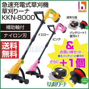 草刈り機 バッテリー