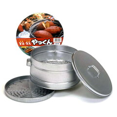 お手軽・お手頃!なのに本格的な焼き上がり!尾上製作所 芋焼き器 やっくんDX(焼き芋器)【おし...