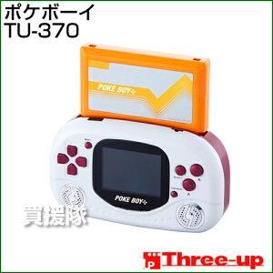 昔懐かしいゲームが再び楽しめる!スリーアップ ポケボーイ TU-370 【FCゲーム 携帯 FC互換機 ...