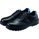 【ポイント10倍】シモン 安全靴 短靴 SL11-BL黒/ブルー 26...