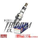 NGK イリジウムプラグ DPR8EIX-9 No.4274 [ネジ型]【NGK プラ...