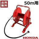 【送料無料】ホンダ 高圧洗浄機 WS1010/WS1513用 ホースリー...