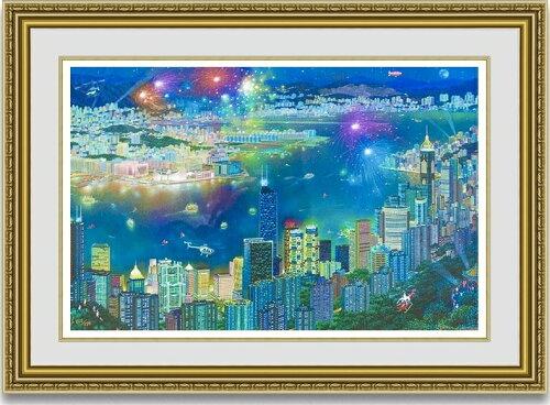 絵画■アレクサンダーチェン■香港の夜景■選べる額縁■額装込■風景画■風景■自然イ...