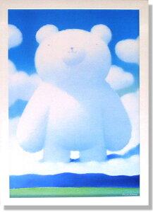 渡辺宏・空からのおくりもの(アート・複製画)