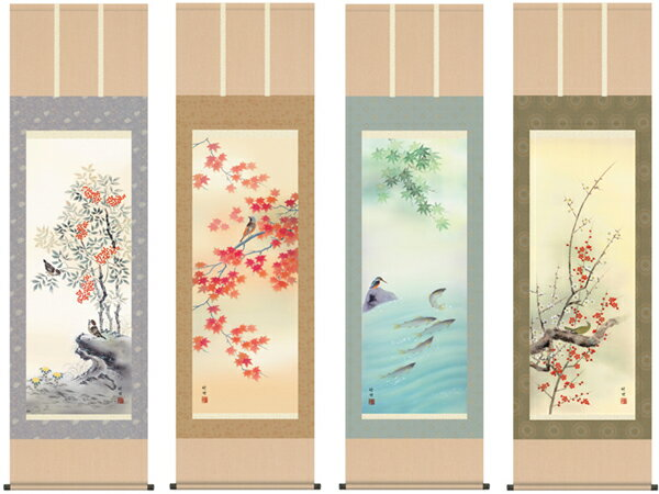 田村竹世・四季花鳥(四幅揃え):絵画生活