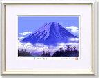 吉岡浩太郎・運上の富士(絵画・版画)