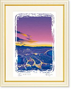 ふじもと秀志・城下町の桜景(絵画・版画)