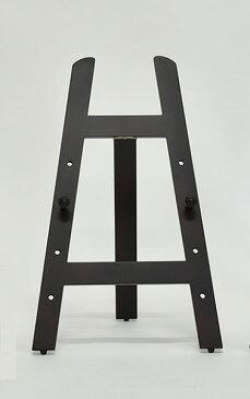 木製イーゼル セピア 60H
