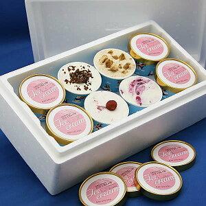 私が私らしく選ぶスイーツギフトアイスクリーム・ジェラート カップアイスクリーム8個入り