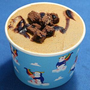 ビタースイーツの決定版エスプレッソショコラ コーヒー&チョコレートアイスクリーム