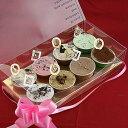 バレンタイン2020 チョコレートアイスクリーム 8個入り ...