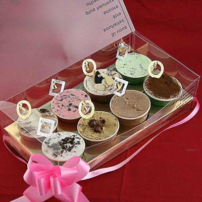 バレンタイン2021 チョコレートアイスクリーム 8個入り スイーツギフト バレンタインデー 魁ジェラートアイスクリーム プレゼント カップアイスセット アイス詰め合わせ 送料無料