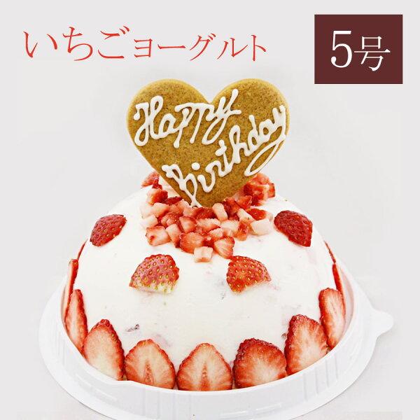 アイスケーキ誕生日5号いちごヨーグルトアイスケーキお誕生日アイスクリームギフトアイスクリームケーキプレゼントカード付きアイスクリ