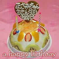 アイスケーキ誕生日フルーツヨーグルトアイスケーキ子供フローズンヨーグルトケーキアイスお誕生日バースデイフルーツたっぷりお誕生会ホ