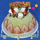 【お誕生日ギフト】アイスクリーム・ジェラート 抹茶アイスケーキ