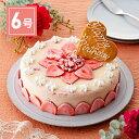 アイスケーキ 誕生日 いちごのミルフィーユ 6号サイズ(18cm)スイーツ アイス ギフト アイスクリーム 誕生...