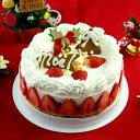 ☆2015クリスマスアイスケーキ…ストロベリーチーズケーキ